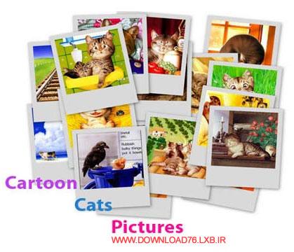 دانلود مجموعه 30 عکس کارتونی از گربه های ملوس و زیبا